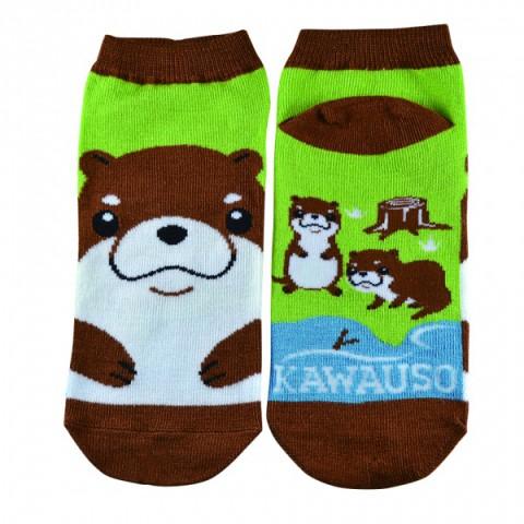 socks_otter